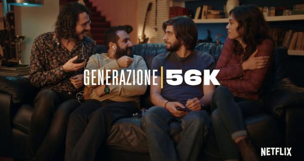 Cos'è l'ADSL - Locandina di generazione 56k